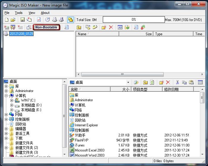конвертер ozf4 в ozfx3
