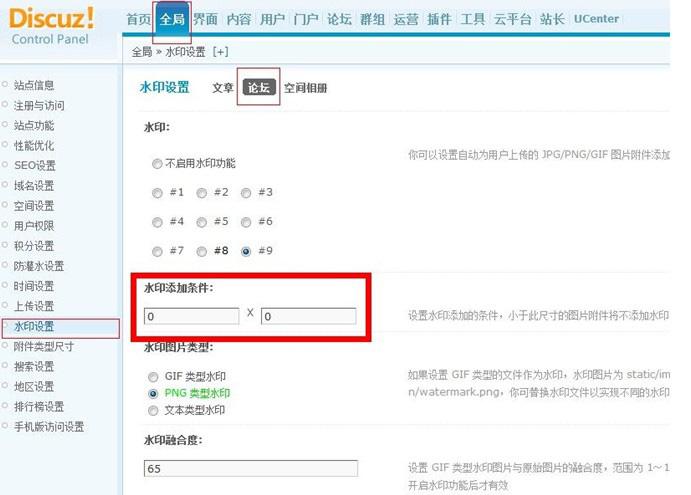 bbs论坛_让论坛(bbs),社交网络(sns),门户(portal),群组(group),开放平台(open