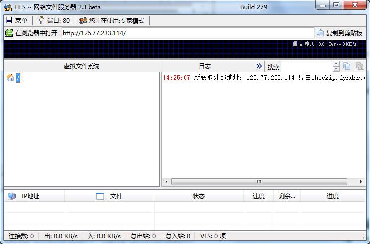 http сервер soft: