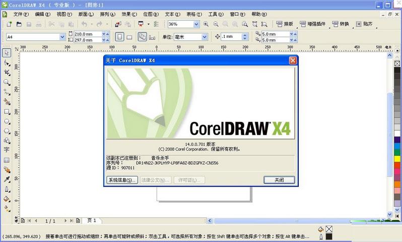 Coreldraw X4 Sp2 14 0