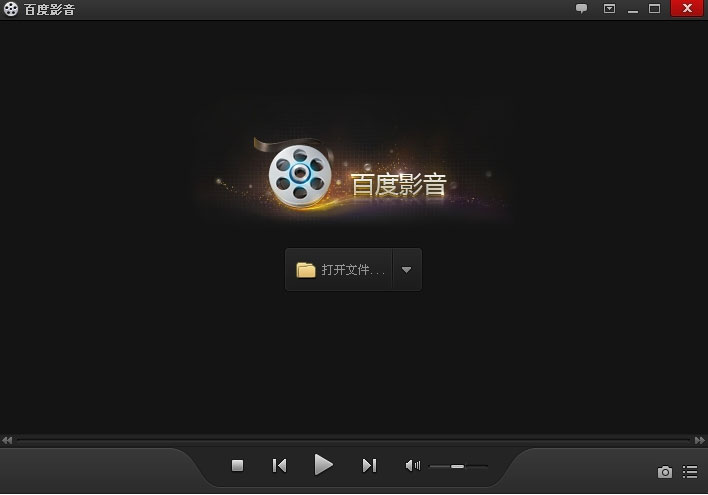 百度影音 v3.2.1.55