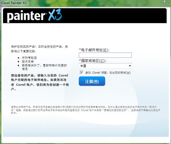 Corel Painter X3 64λ���ð�