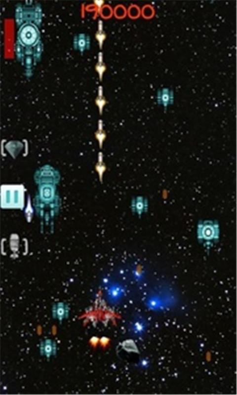 下载之家 安卓首页 安卓游戏 射击游戏 太空飞机战  软件截图