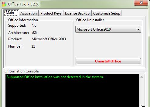 Microsoft Toolkit 2.5 Beta5 绿色版