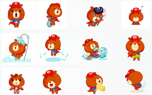 下载之家 聊天软件 qq表情 熊小弟表情包