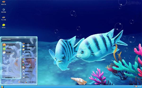 蓝色海底世界xp主题_海底世界主题下载 - 桌面主题