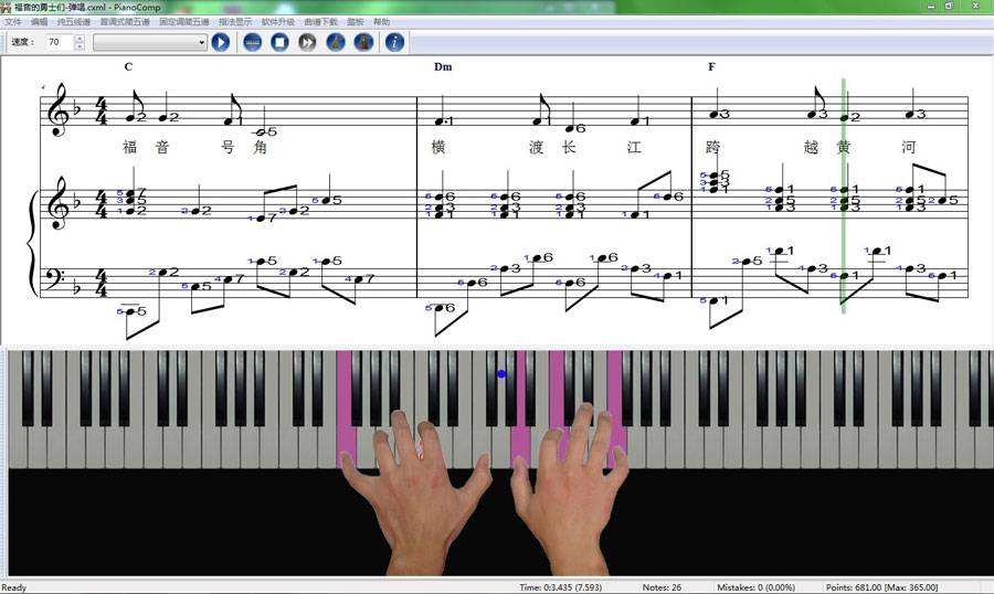 钢琴伴奏器_基督教歌曲钢琴谱大全下载