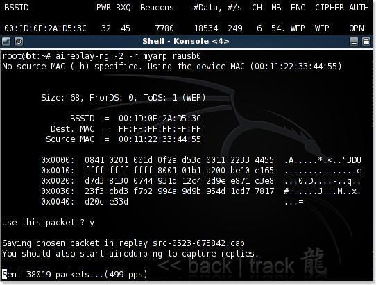 BackTrack3破解版_BackTrack3(免费无线网络)下载- 行业软件- 下载