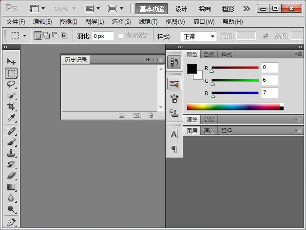 Zoner Draw英文版下载5.0 Zoner Draw下载 图片处理 下载之家