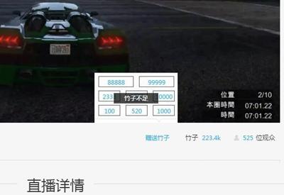 tv4205zc0201电路图