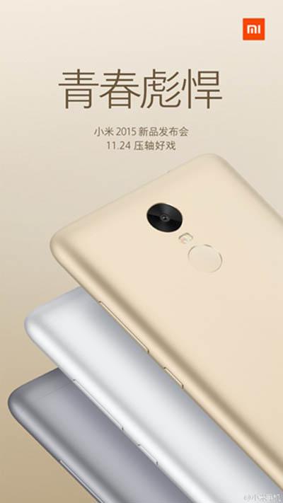 小米首款指纹识别手机命名确定:红米note3