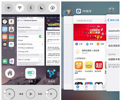 越狱手机插件苹果教程打开ios9安装后手机auxo3越狱1,下载华为之家软甲卸载图片