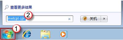 IE9.0无法添加网页到收藏夹怎么办