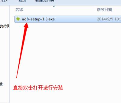 华为mate8成功解锁的图文教程(附手机驱动下载地址)