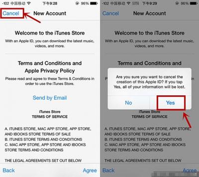 苹果手机设置id的步骤