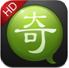 奇艺高清影视 for iPad