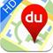 百度地图 for iPad