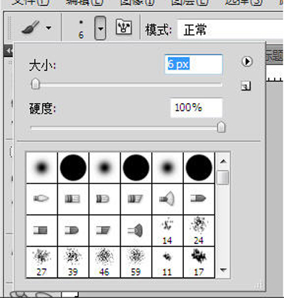 ps钢笔工具画虚线-钢笔工具画曲线_ps直线工具怎么画