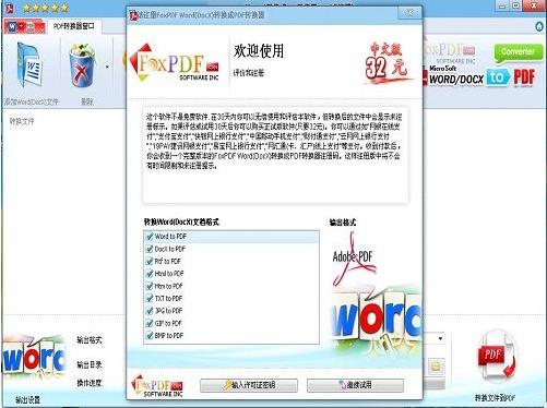 convert docx to pdf linux