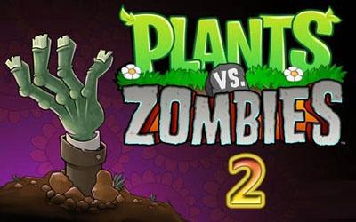 植物大战僵尸2不好玩