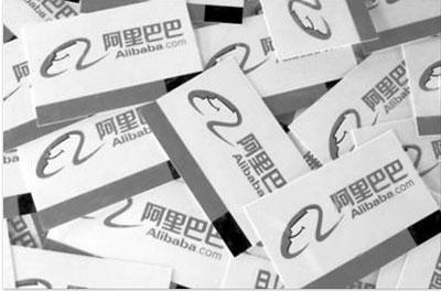 2015阿里巴巴公司治理结构图
