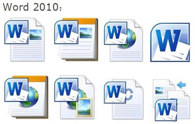 Word2010中调整段落间距的诀窍