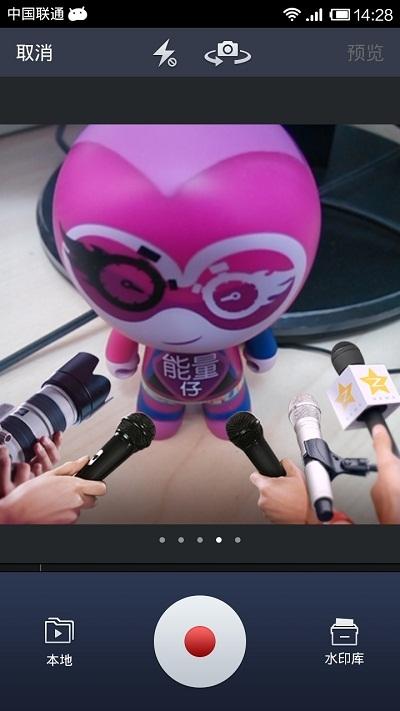 qq空间新版新体验 支持短视频录制