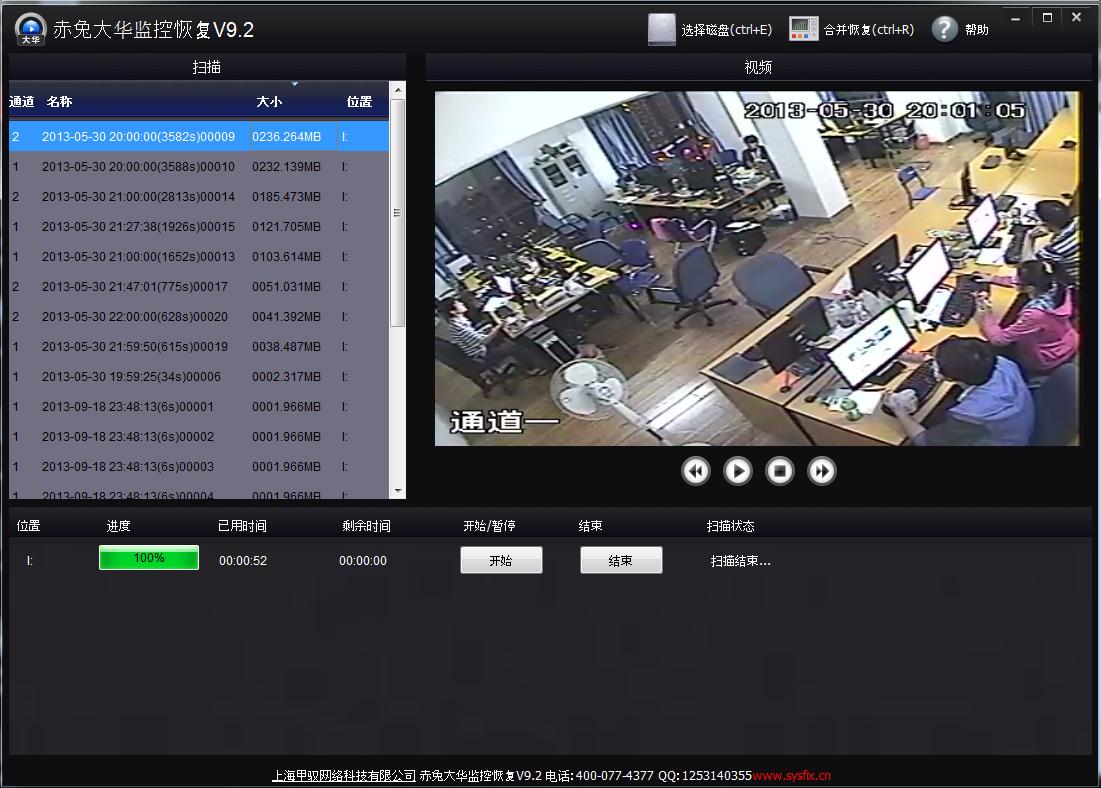 删除,操作断电等而导致数据丢失的多种格式的dav监控