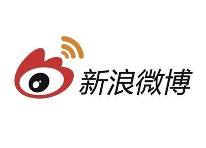 新浪微博赴美ipo报告曝光:33%收入来自阿里