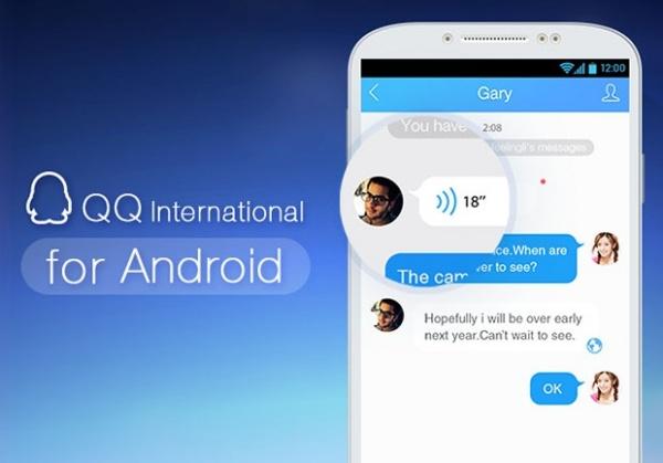 qq再推4.6.11国际版 五大更新增进用户社交体验