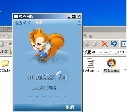 uc3845启动