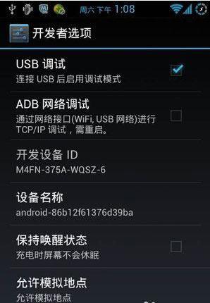 步骤详解      先在电脑端任意安装一款安卓手机