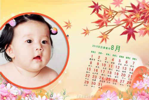 童趣新年贺卡边框图片