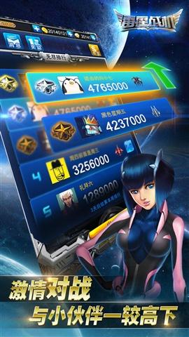 html   雷霆战机,腾讯飞机游戏巅峰巨作.打造专属战机,主宰十二星座.