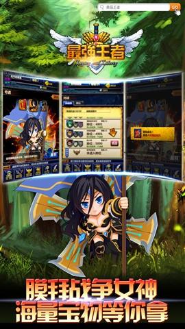 360网页游戏排行_360游戏排行榜