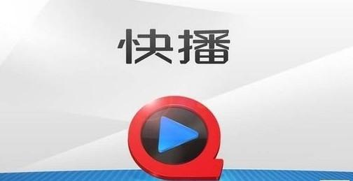 金瓶悔快播_qvod_龚玥菲_qvod 金瓶梅-生活资讯网