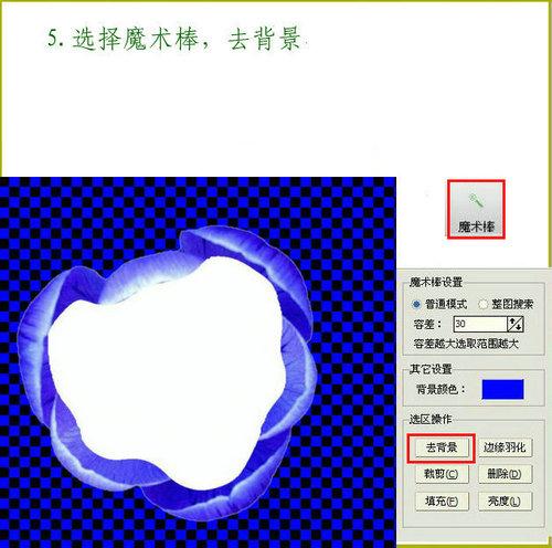 isee图片专家羽化相框的制作方法介绍(4)
