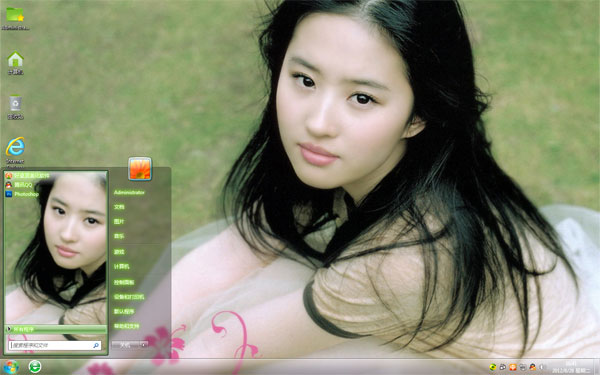 刘亦菲清新美女主题 官方安装版