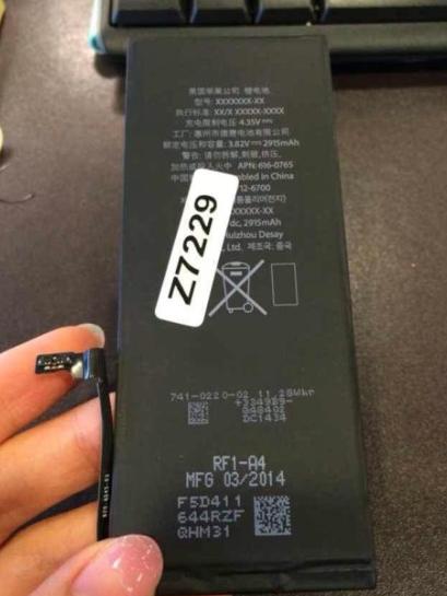 手机电池维修海报设计