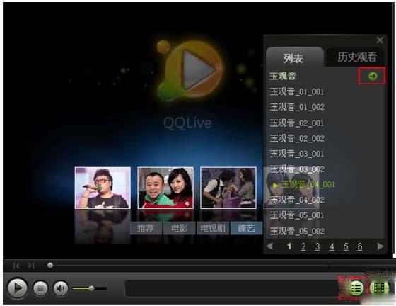 腾讯视频播放器返回视频内容页方法