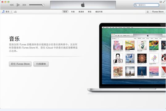苹果公司最热门苹果音乐软件itunes mac版的最新版本具有...