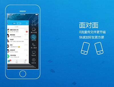 手机qq2015正式版评测 qq广场来袭 - 软件评测 - 下载