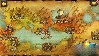 我叫MT2地图
