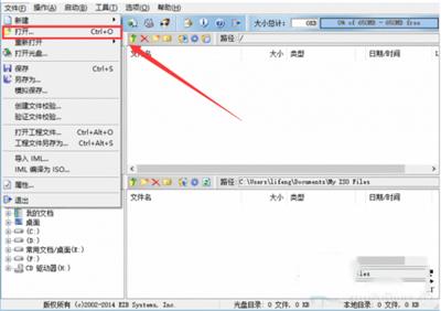 使用u盘制作win10系统盘与安装win10系统的教程