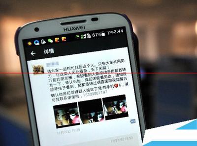 (图)将个人微信上的视频添加到微信公众号的方法