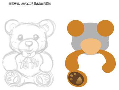 卡通小熊简笔画带颜色